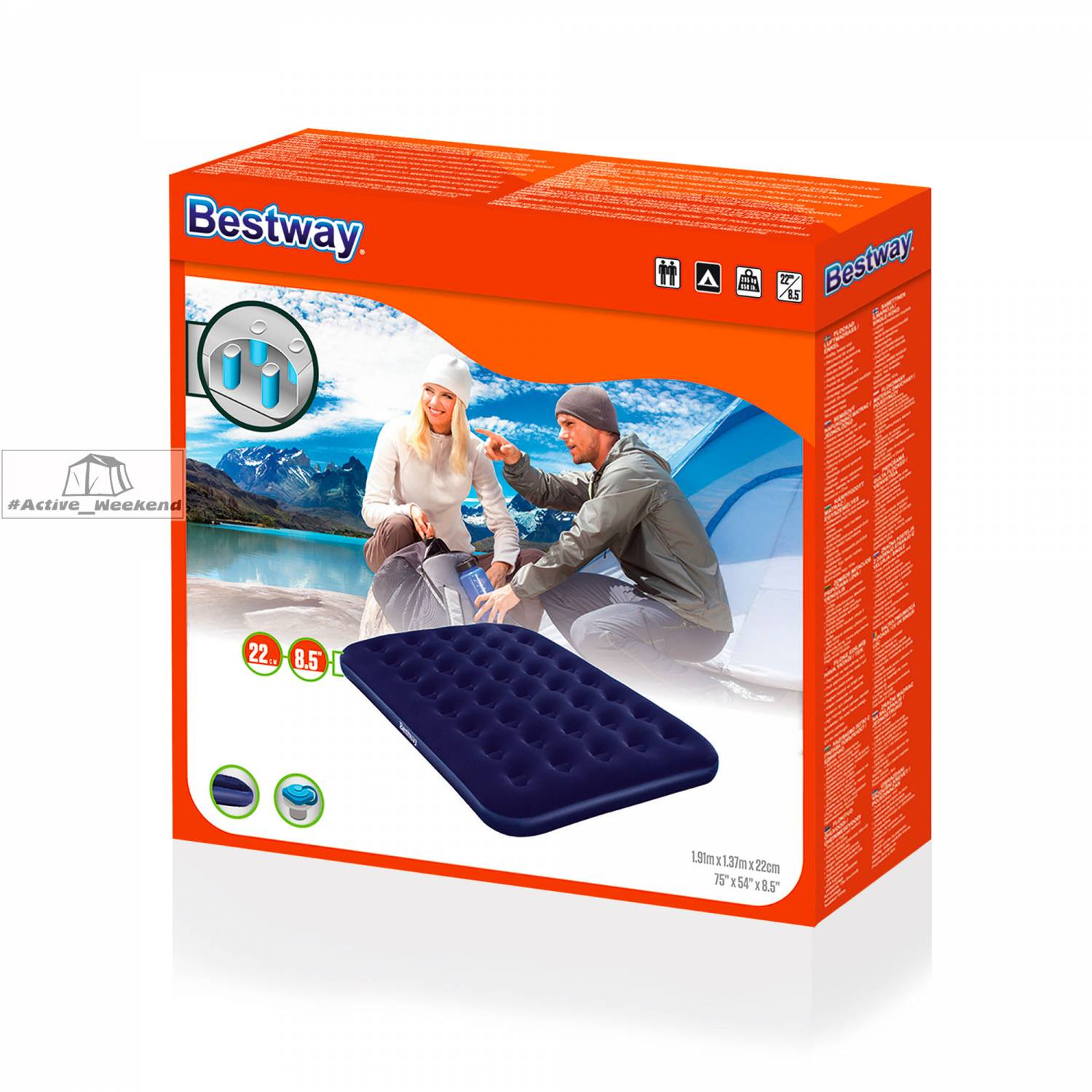 Надувной матрас BestWay 67002 Double  mattress (191x137x22 cм )