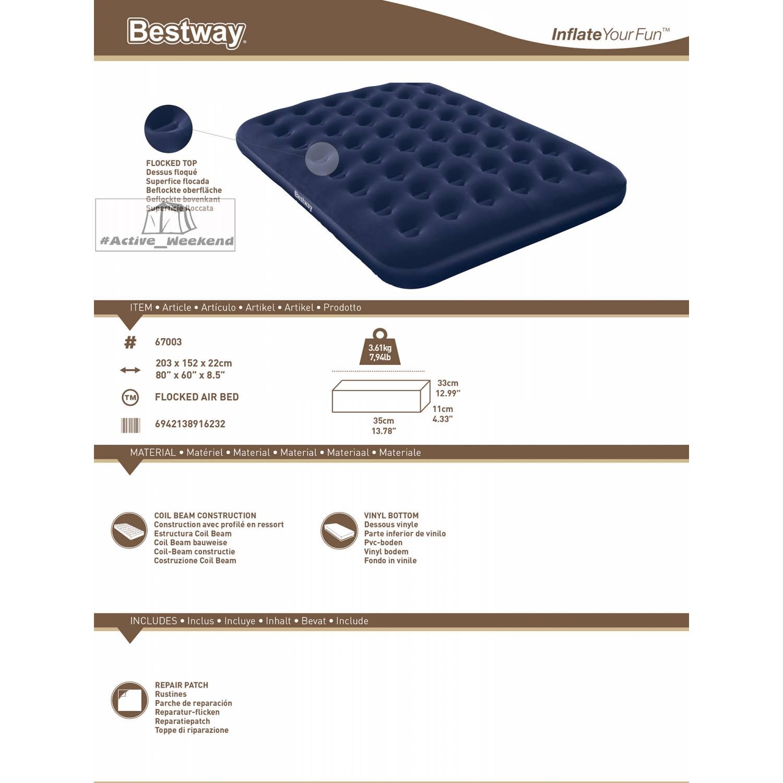 Надувной матрас BestWay 67003 Queen mattress (203x152x22 cм )