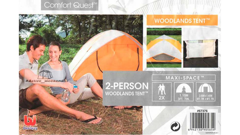 Палатка  Bestway 67376 2-х местная