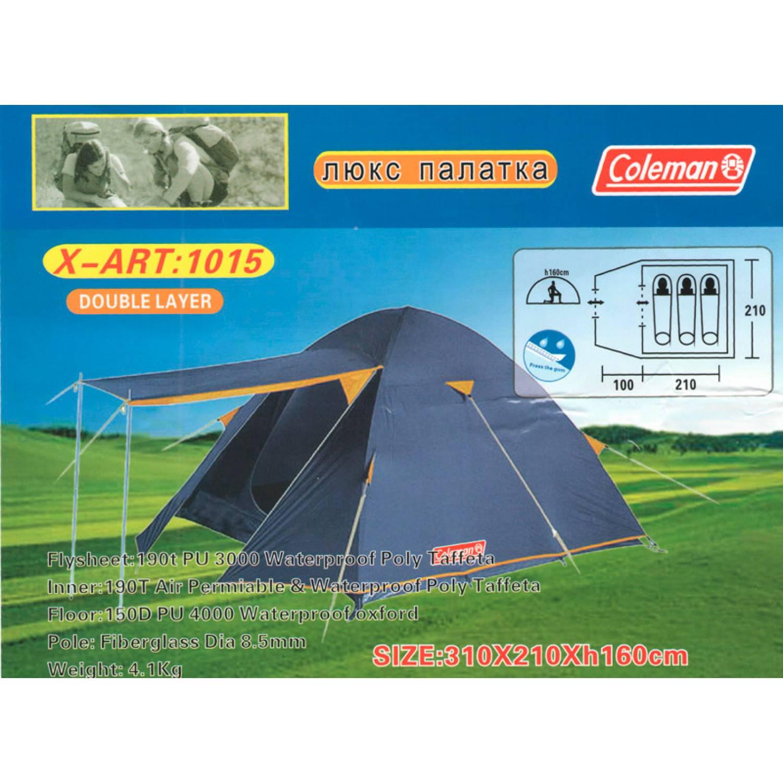 Палатка 3-х местная Coleman X-1015