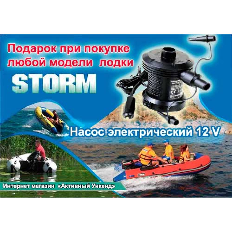 Моторная надувная лодка STORM Stk330
