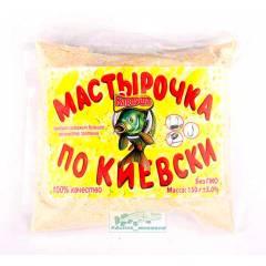 "Мастырка по Киевски ""Карпуша"""