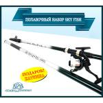 Универсальный поплавочный набор Sky Fish из двух удилищ