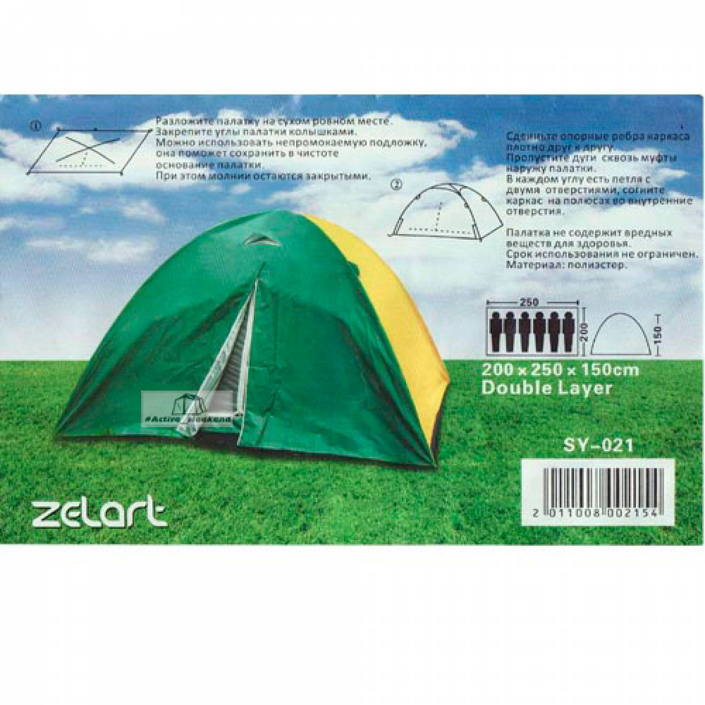 Палатка Shengyuan 6-местная с тентом  SY-021