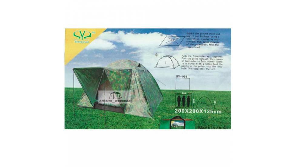 Палатка Shengyuan SY-034 3-х местная  с тентом