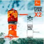 Система приготовления пищи PCS Fire-maple Fixed Star FMS-X2