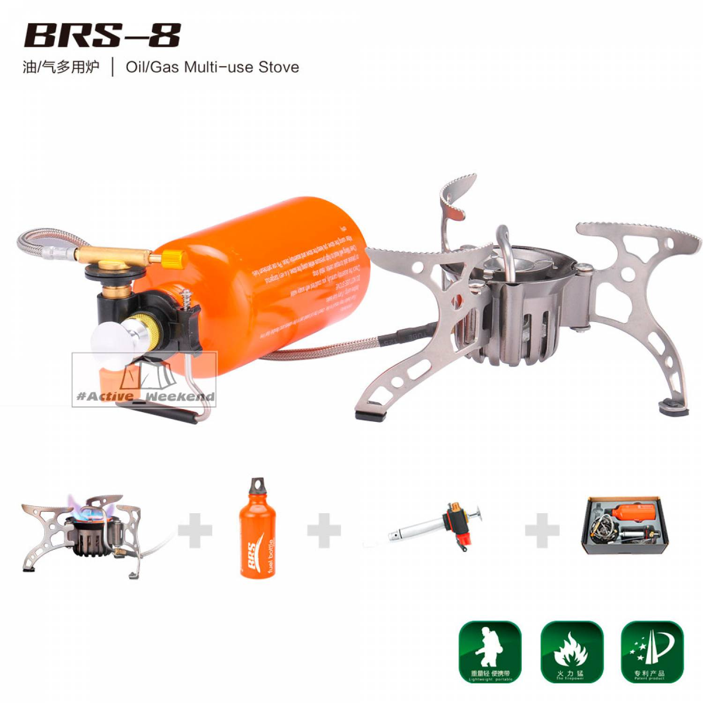 Горелка мультитопливная складная  BRS-8