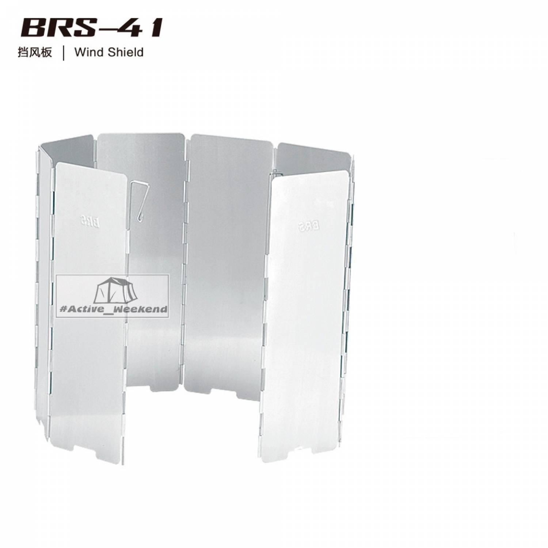 Экран для защиты от ветра BRS-41