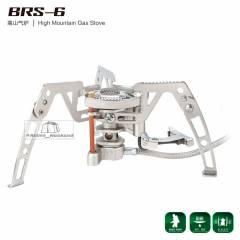 Горелка газовая складная с шлангом BRS-6